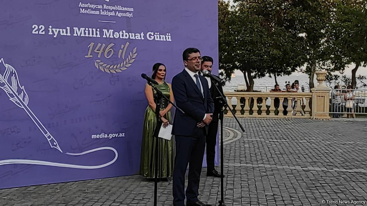 В Баку состоялось торжественное мероприятие по случаю Дня национальной печати