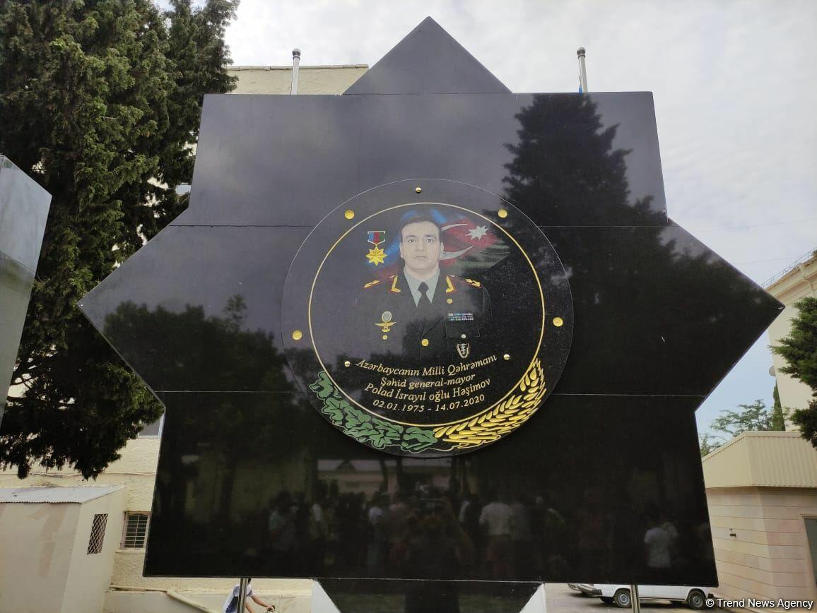 General Polad Həşimovun adına yaradılan parkın açılışı olub