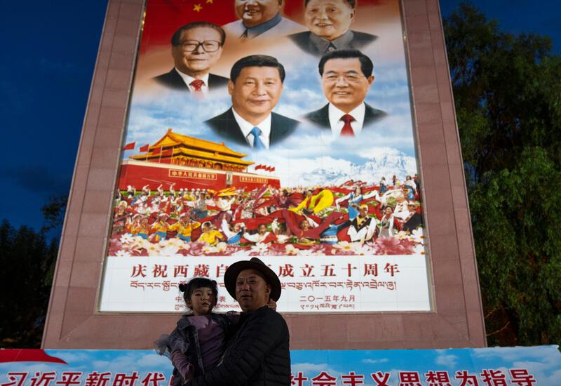 Си Цзиньпин в Тибете: первый за 30 лет