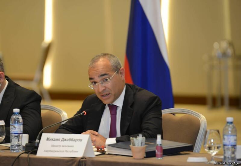 Азербайджан нацелен на рост товарооборота с Россией