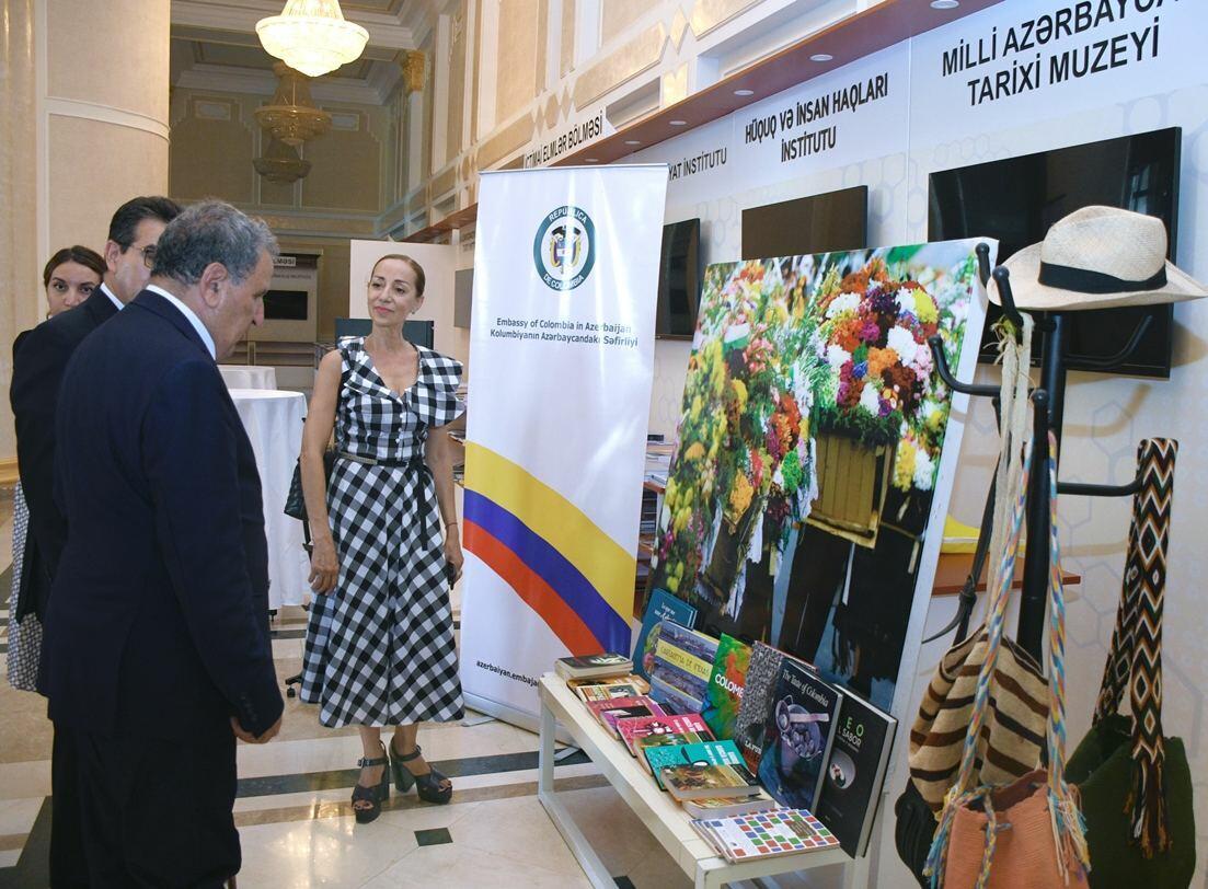 Азербайджан и Колумбия открывают новые возможности в литературной сфере