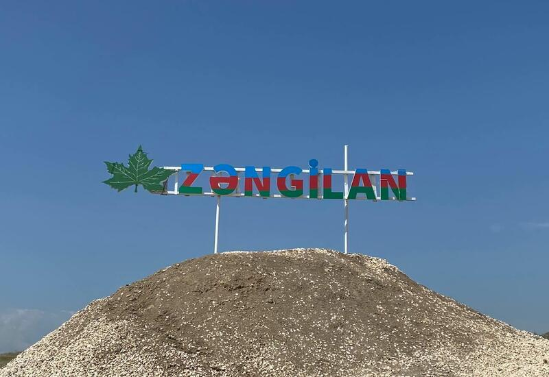 Генпрокуратура расследует экологический ущерб, нанесенный Зангиланскому и Джебраильскому районам