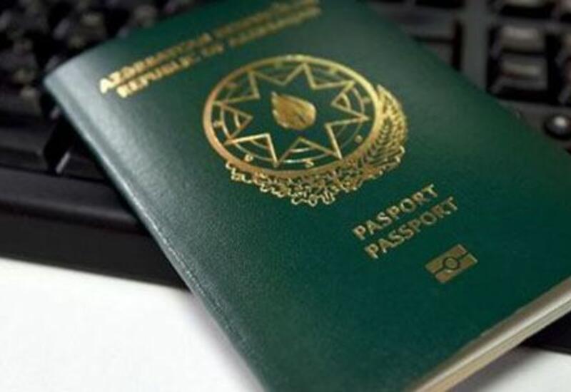 В этом году гражданство Азербайджана получили 257 человек