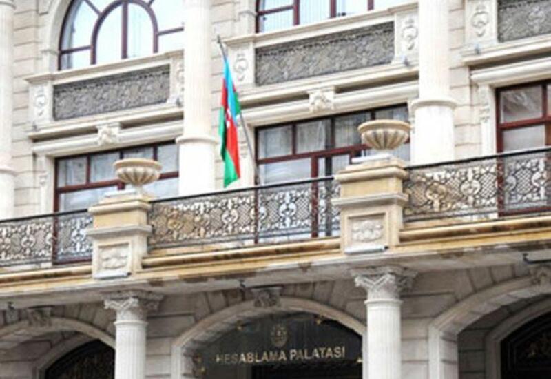 Счетная палата Азербайджана заняла достойное место в отчете ВБ