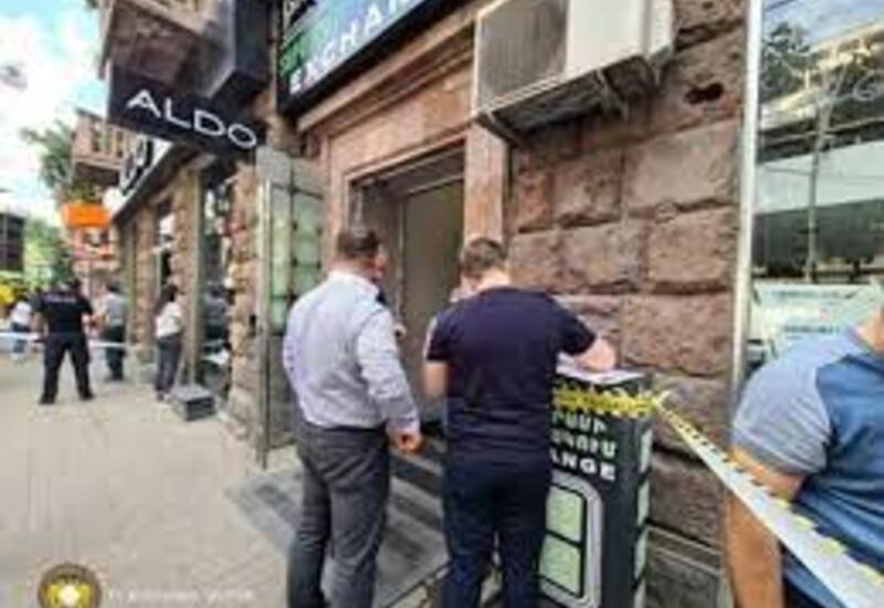 В Ереване грабители совершили налет на пункт обмена валюты