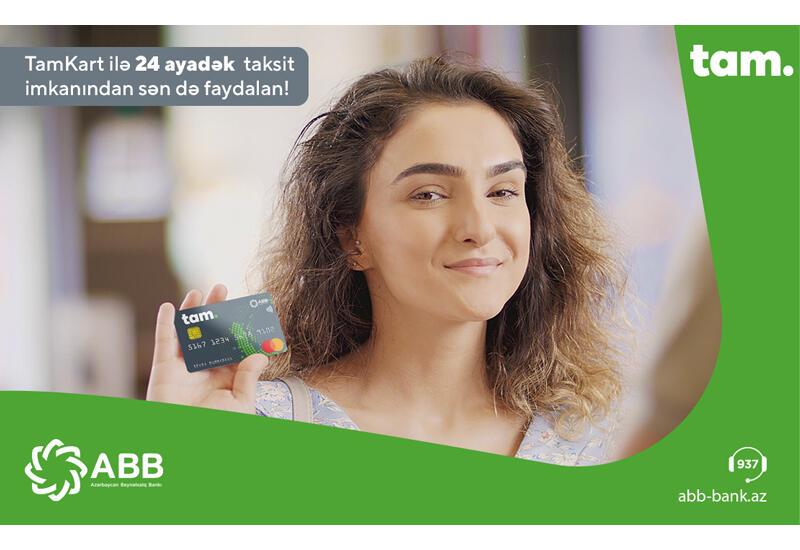 Покупайте TamKart – платите в рассрочку на 24 месяца!