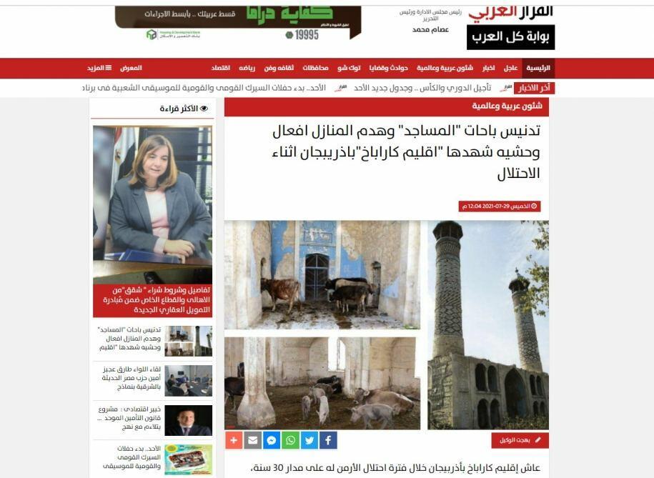 Египетские журналисты написали статьи по итогам посещения освобожденных территорий Азербайджана
