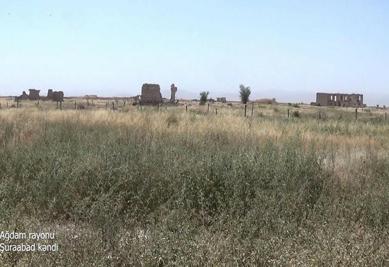 Село Шураабад Агдамского района