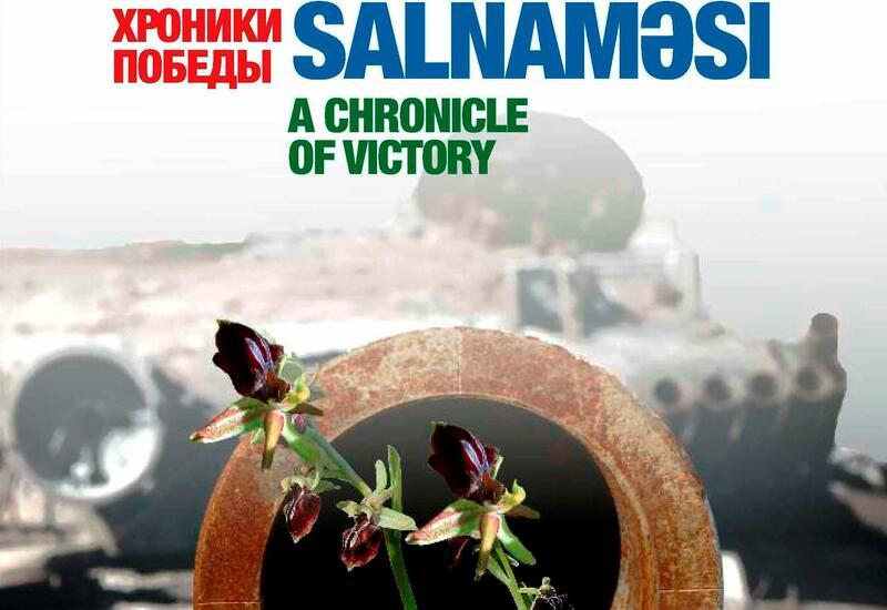 Подготовлена книга «Летопись Победы», посвященная славной победе Азербайджана во Второй Карабахской войне