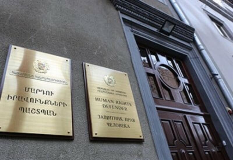 В Ереване мужчина совершил попытку самосожжения перед офисом омбудсмена