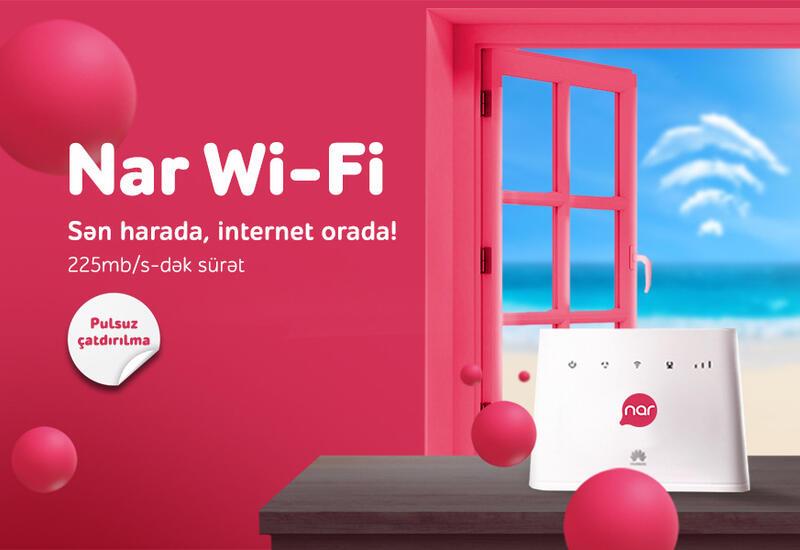 С «Nar Wi-Fi» интернет там, где ты (R)