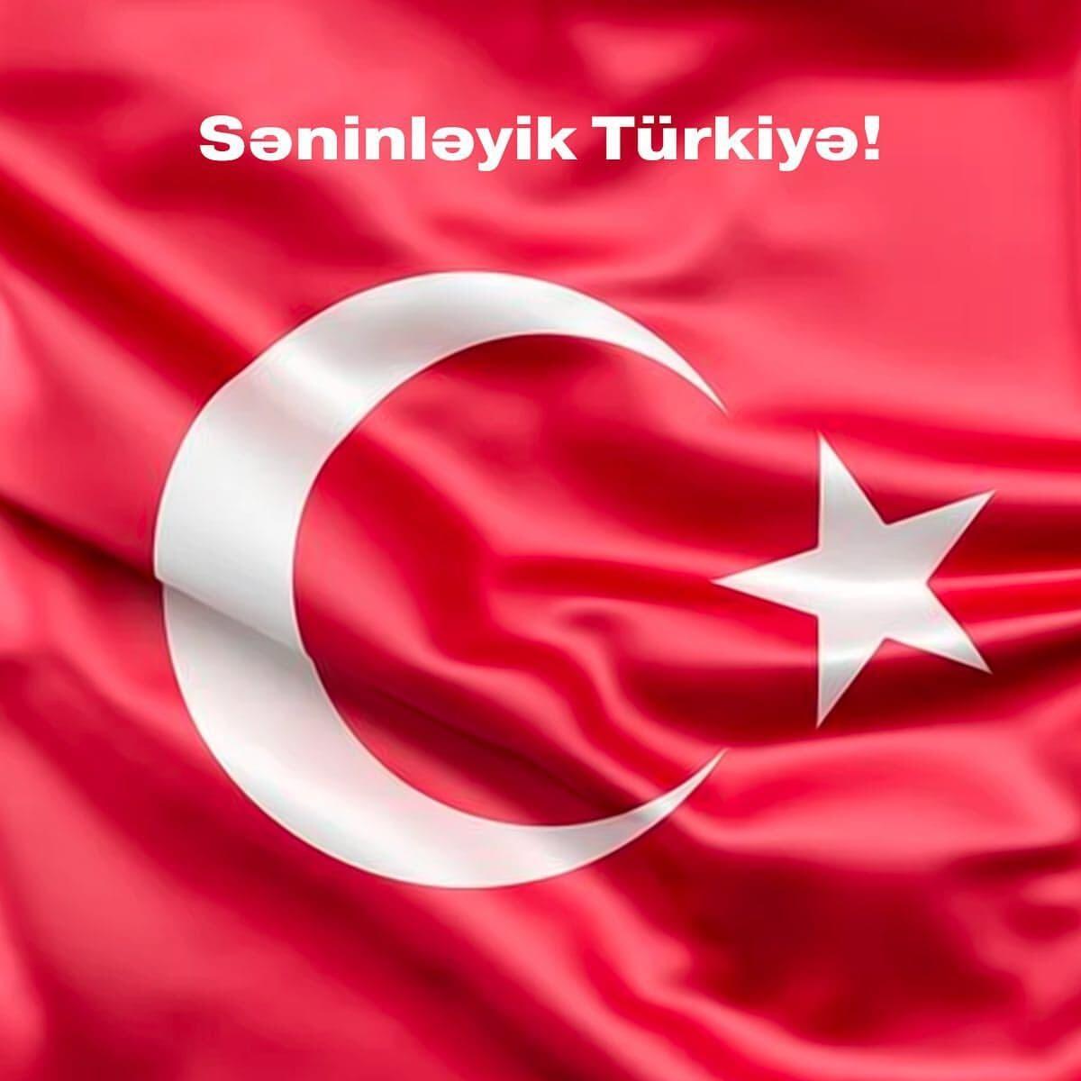 Первый вице-президент Мехрибан Алиева: Прошу Всевышнего ниспослать силы и терпение всему народу Турции