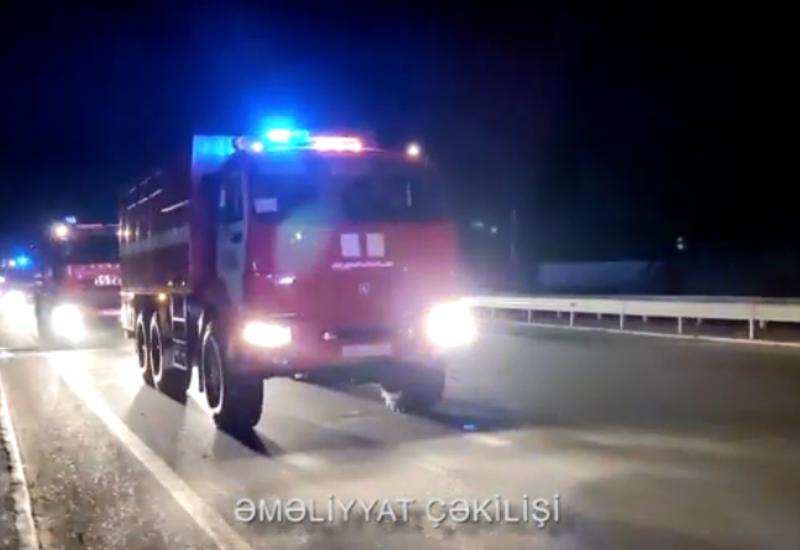 Очередная группа пожарно-спасательных сил МЧС Азербайджана направляется в Турцию