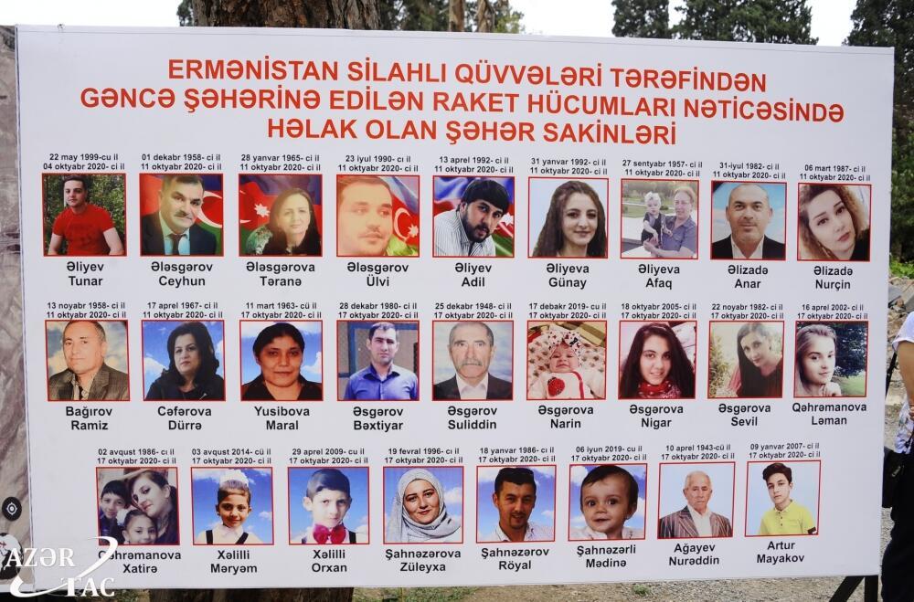 Иностранные журналисты ознакомились в Гяндже с военными преступлениями армян