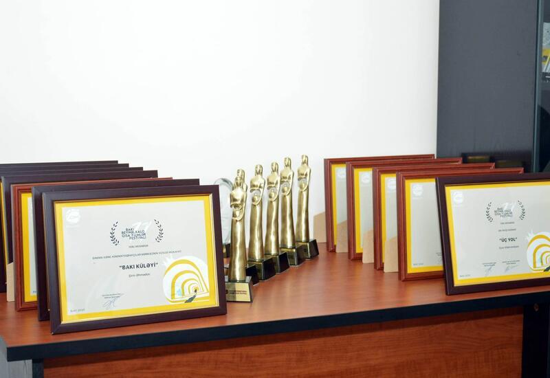 Бакинский международный кинофестиваль объявил о приеме заявок