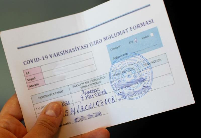 Возбуждено уголовное дело против врачей, выдавших поддельные ковид-паспорта в Баку