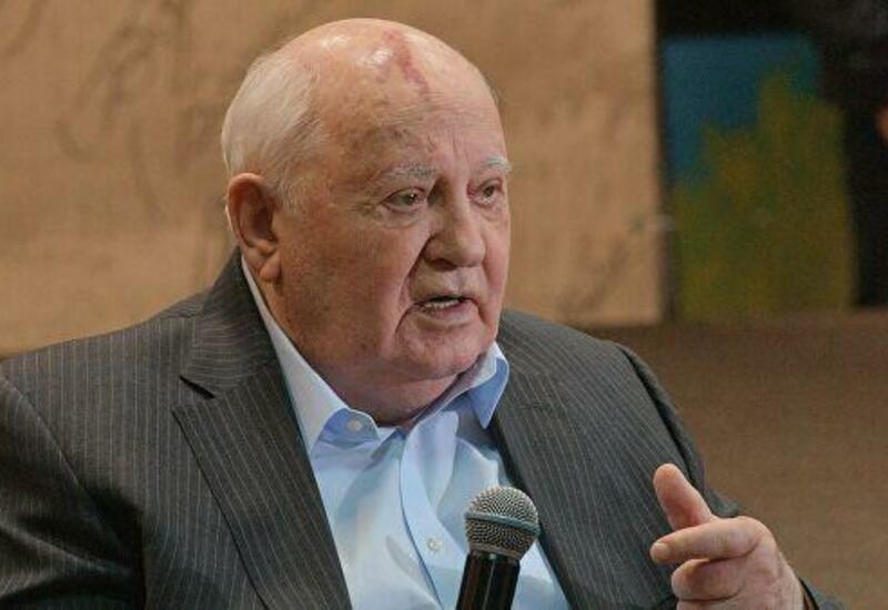 Что и кому сегодня хочет доказать Михаил Горбачев?