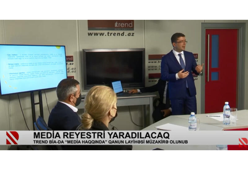 Medianın İnkişafı Agentliyi rəhbərliyinin Trend BİA-da keçirdiyi görüş Real TV-də yayımlanıb