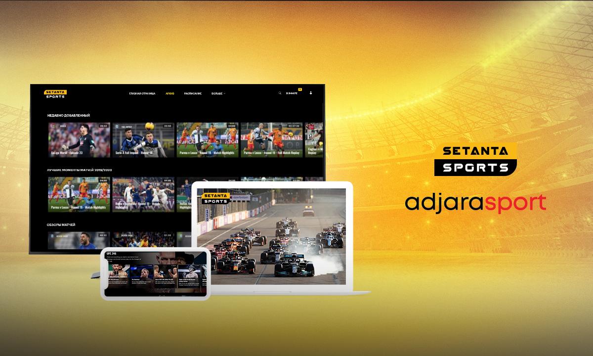 Setanta Sports Eurasia смотрит в будущее 13 стран Восточной Европы и Азии - компания расширяет свою дистрибуцию запуском ОТТ!