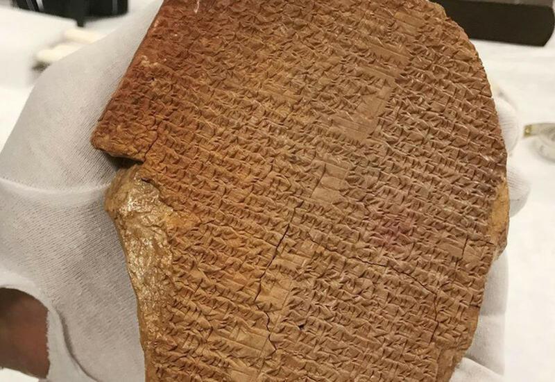 США вернули Ираку украденные артефакты