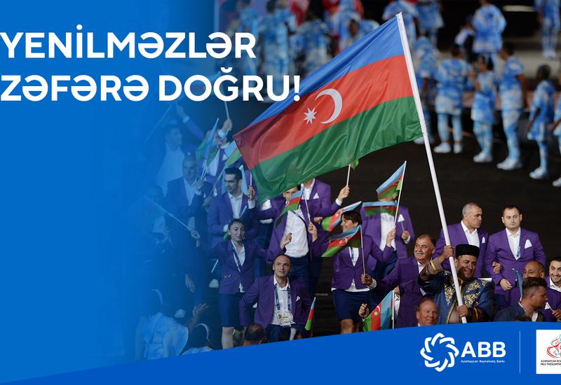 ABB поддерживает национальную паралимпийскую команду Азербайджана!
