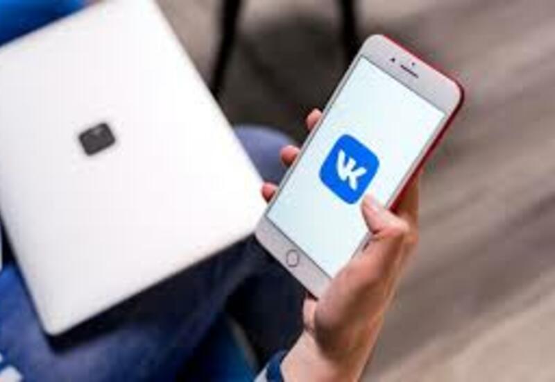 """""""ВКонтакте"""" запустит приложение для видеозвонков"""