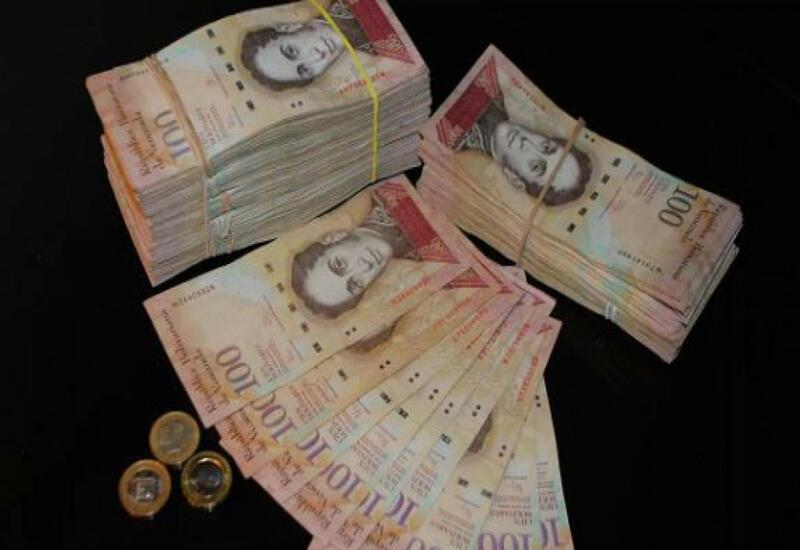 Венесуэла введет цифровую национальную валюту