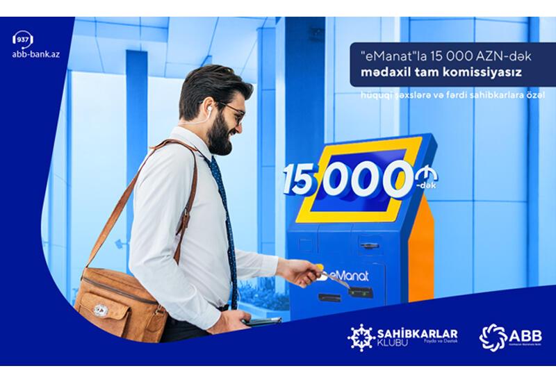 Новая возможность пополнения счета для предпринимателей через киоски «E-manat»