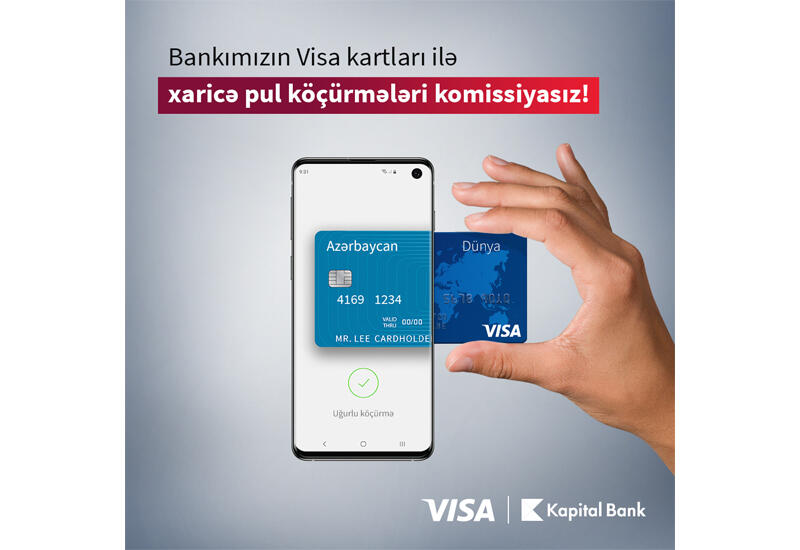 C Kapital Bank теперь можно совершать переводы на карты Visa без комиссии