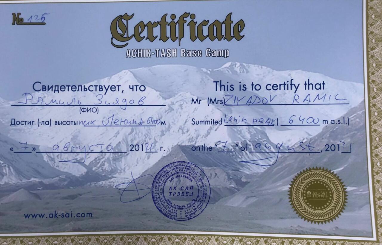 Азербайджанский велопутешественник установил рекорд
