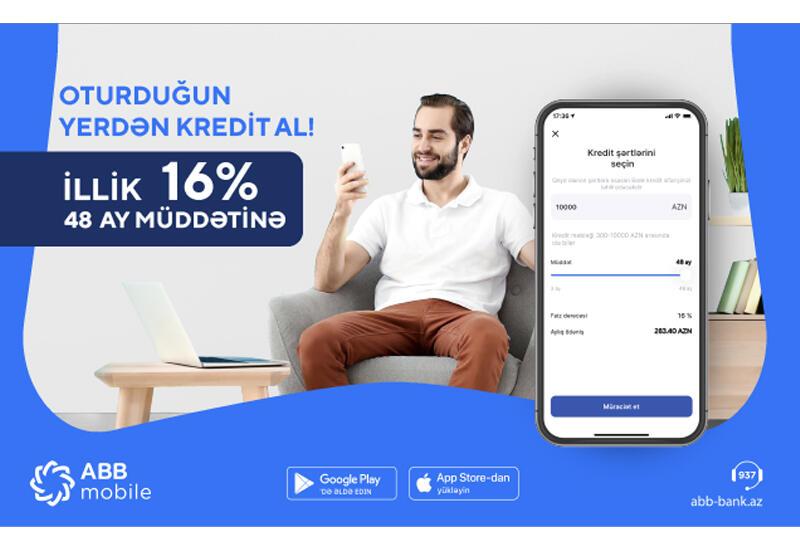 Кредит под 16% на 48 месяцев (R)
