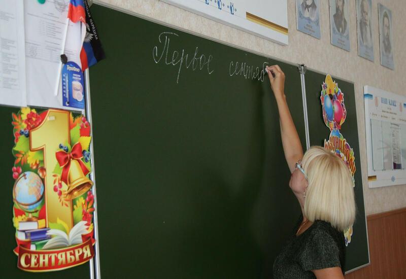 В России планируют начать учебный год в очном формате