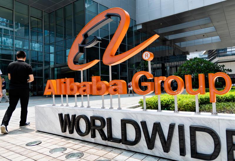 Alibaba уволила 10 сотрудников за утечку обвинений в изнасиловании
