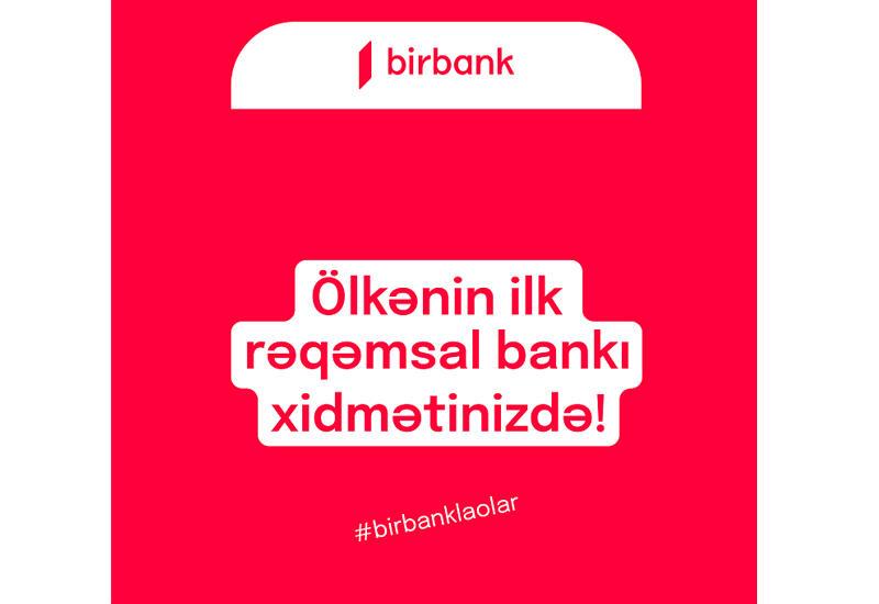 Запущен первый цифровой банк Азербайджана (R)