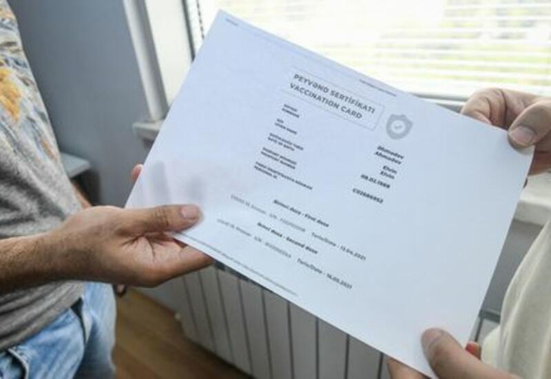 Как получить сертификат о противопоказаниях к вакцинации