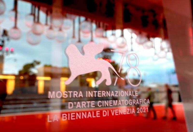 В Венеции начинается 78-й международный кинофестиваль