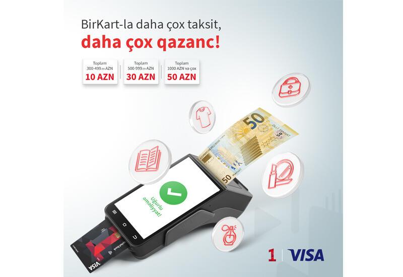 Покупки в рассрочку с BirKart дарят до 50 AZN (R)
