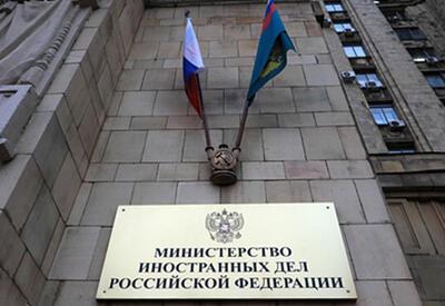 Армяне ополчились против МИД России - антироссийская истерика в Ереване
