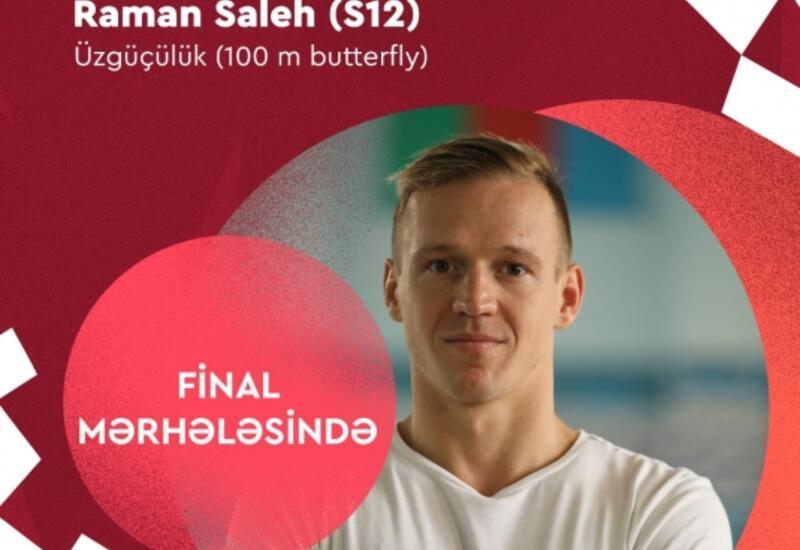 Азербайджанский пловец Раман Салех вновь в финале Токийской Паралимпиады