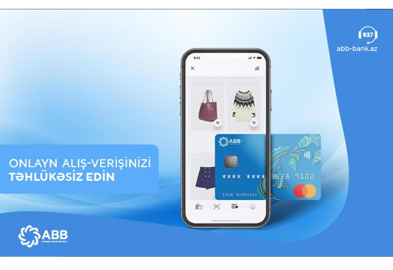 Покупки в Интернете с помощью платежных карт АВВ Mastercard стали безопаснее (R)