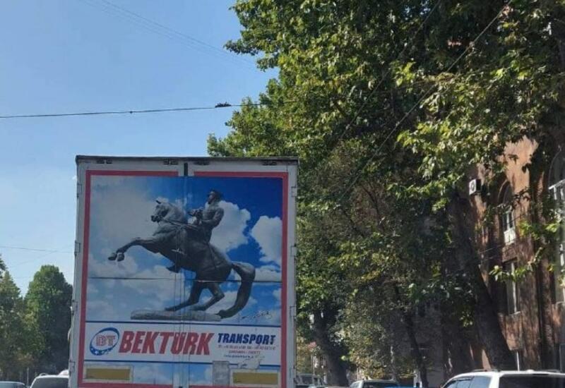 Сказ о том, как Ататюрк продолжает пугать армян
