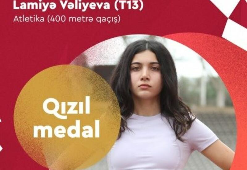 Азербайджанка завоевала золотую медаль Паралимпийских игр в Токио и