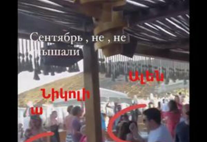 Пир во время чумы: как армянские депутаты развлекались в Европе на бюджетные деньги