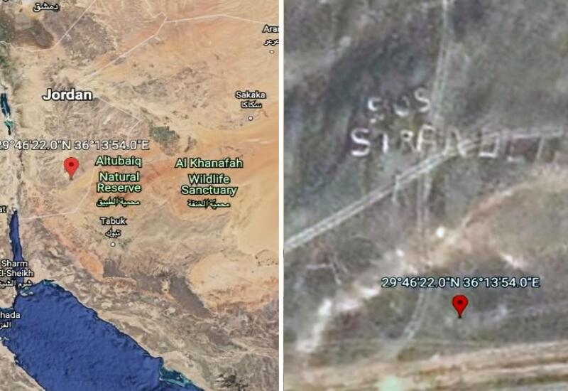 Гигантский сигнал SOS увидели в пустыне на картах Google