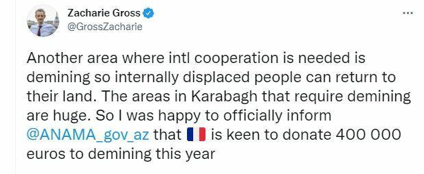 Франция готова выделить Азербайджану 400 тысяч евро на разминирование