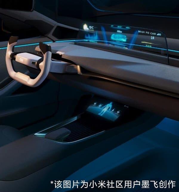 Появились изображения первого автомобиля Xiaomi