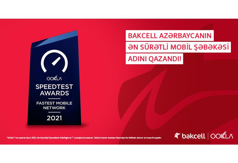 Bakcell названа самой быстрой мобильной сетью Азербайджана