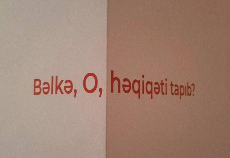 Подборка культурных мероприятий в Баку