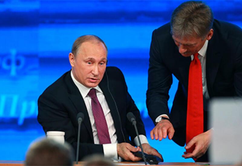 Песков уточнил, примет ли Путин участие в сессии Генассамблеи ООН