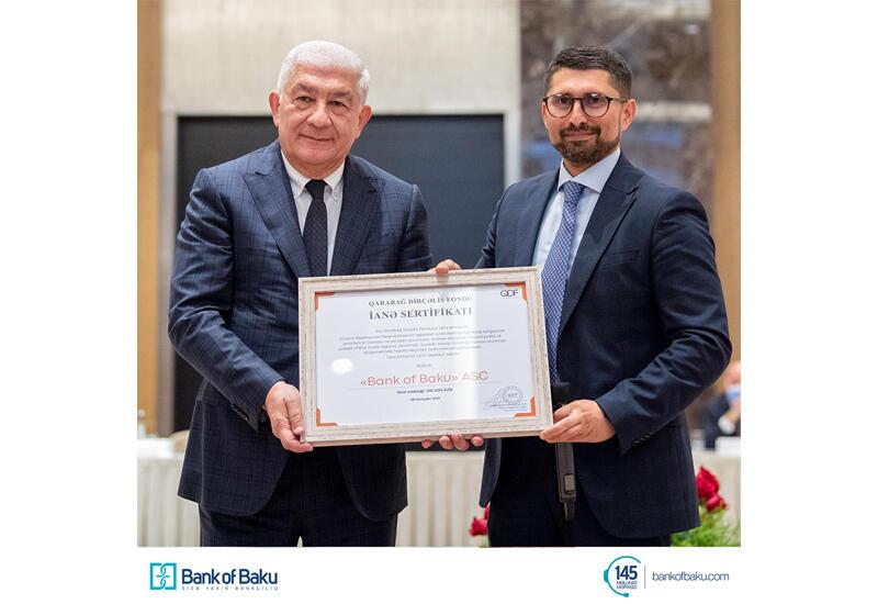 """Bank of Baku """"Qarabağ Dirçəliş Fondu""""nun xüsusi sertifikatı ilə təltif olunub!"""